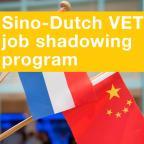 Afbeelding van folder Sino-Dutch jobshadowing programma