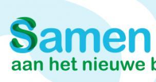 Banner conferentie 'Samen werken aan het nieuwe beroepsonderwijs'
